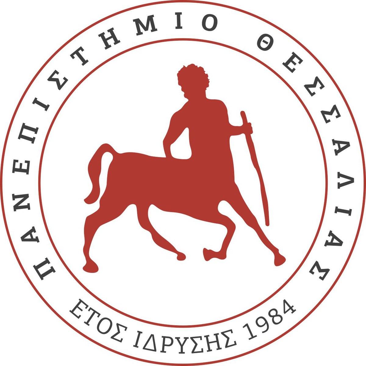 Πανεπιστήμιο Θεσσαλίας - Βικιπαίδεια