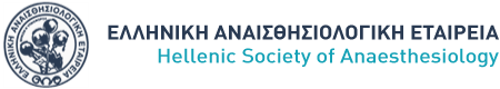 Hellenic Society of Anaesthesiology